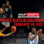Best College Basketball DFS Plays: Wednesday, February 24th